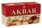 akbar_premium-ekspresowa-50tb